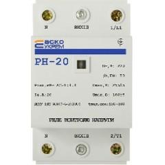 Реле контроля напряжения РН-20А, 20А 170/250В 4,4кВт ІР30