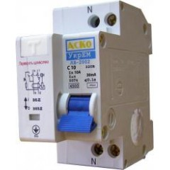 Дифференциальный автомат ДВ-2002 10А 30мА