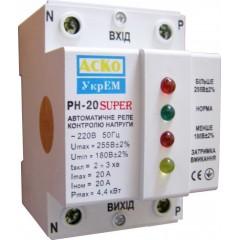 Реле контроля напряжения РН-S-20А Super, 20А 170/250В 4,4кВт ІР30