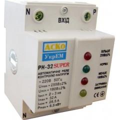 Реле контроля напряжения РН-S-32А Super, 28,5А 170/250В 6,5кВт ІР30