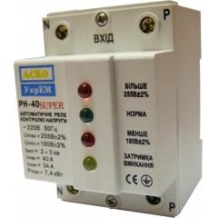 Реле контроля напряжения РН-S-40А Super, 34А 170/250В 7,4кВт ІР30